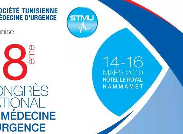 Clinique Hammamet : Congrès National de Médecine d'Urgence