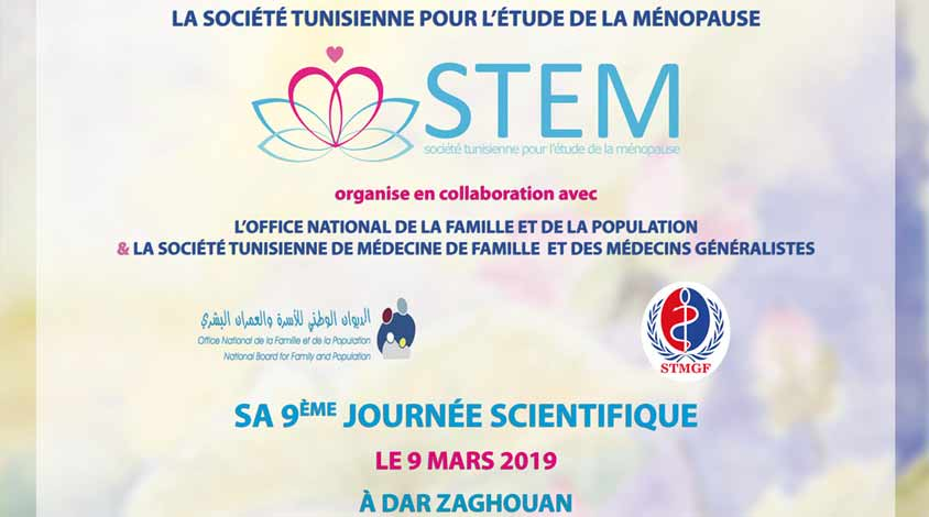 STEM organise sa 9ème Journée Scientifique