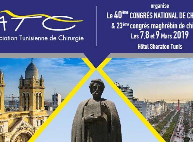 Le 40ème Congrès National de Chirurgie & 23ème congrès maghrébin de chirurgie