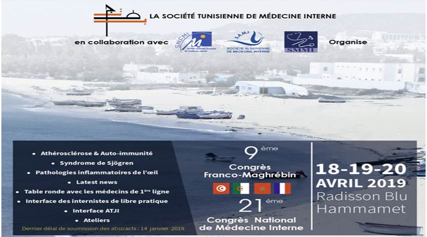 IXth Franco-Maghreb Congress of Internal Medicine, XXI National Congress of Internal Medicine