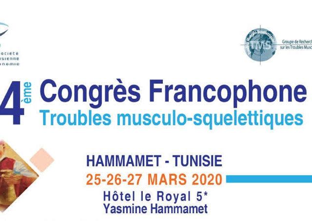4ième Congrès Francophone des Troubles musculo-squelettiques