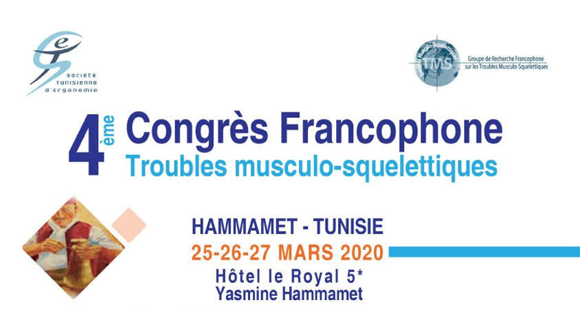 4th Francophone Congress of Musculoskeletal Disorders